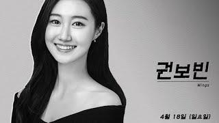 2021젊은안무자창작공연 C조 권보빈 홍보영상