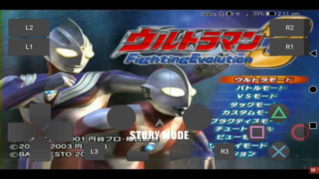 Ultraman Fighting Evolution 3 PS2 Android