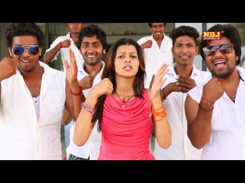 Mast Pataka - Ravinder Antil - भरया कटोरा जोबन का - New Song Haryanvi Lattest 2016 - NDJ Music: Presenting a new Haryanvi song 2016.Get the best collection of Haryanvi Superhit songs on our channel . subscribe us for more latest हरियाणवी songs.    Song - Mast Pataka    Singer - Ravinder Antil 9991772899 , Neelam Baghel  Artist -  Sonu Soni , Pardeep Khatri  Writer - Ravinder Antil 9991772899  Music - Natraj Studio   Dance - Bijender 9255960696  video By - Gulshan Bawa 9466252239   Make up - Subhash   Rapper - Chaska Singh - 9992685673  LABEL - NDJ MUSIC  PRESENTS BY - RAJU CASSETTES INDUSTRIES DELHI  NDJ Music - https://www.facebook.com/ndj.juneja?fref=ts  Subscribe Channel For More Haryanvi Dance , Song & Ragni   http://www.youtube.com/subscription_center?add_user=ndjcassettes  Google + - https://plus.google.com/u/0/b/114895172374592165745/+Ndjmusic/posts  https://plus.google.com/u/0/+haryanalivemastindjmusic Subscribe NDJ Music -   Subscribe Channel Ndj Music http://www.youtube.com/subscription_center?add_user=ndjcassettes  NDJ MUSIC - https://www.facebook.com/NDJ-MUSIC-230104777155534/timeline/  RAJKUMAR JUNEJA -  https://www.facebook.com/ndj.juneja  Sandeep Kalra - https://plus.google.com/+Ndjmusic/posts