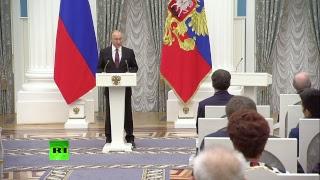 Путин вручает премии в области правозащитной и благотворительной деятельности