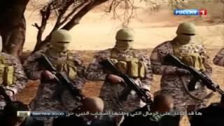 ИГИЛ опубликовал видео массового убийства христиан  ИГ ИГИШ