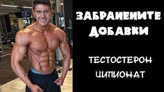 видео Тестостерон ципионат