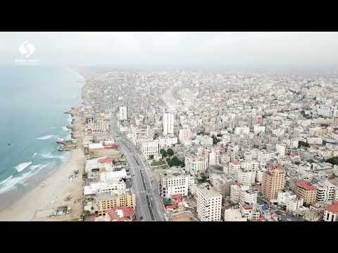 Aerial Photography Shot 04  - Gaza