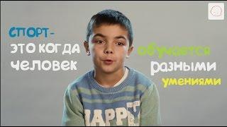 видео Веселые старты детей и родителей в детсаду для разных групп
