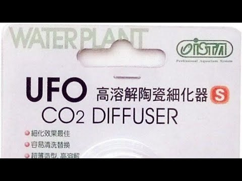 ISTA UFO CO2 diffuser S I-504 review