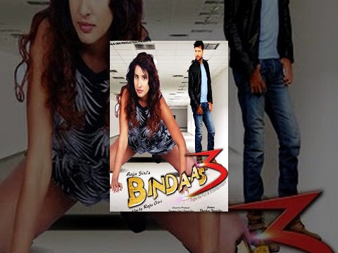 BINDASS 3 - New Nepali Hit Full Movie 2016/2073 Ft. Suvechch