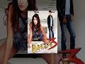 BINDASS 3 New Nepali Hit Full Movie 2016 2073 Ft. Suvechchha Thapa, Manish Karki, Asok Phuyal