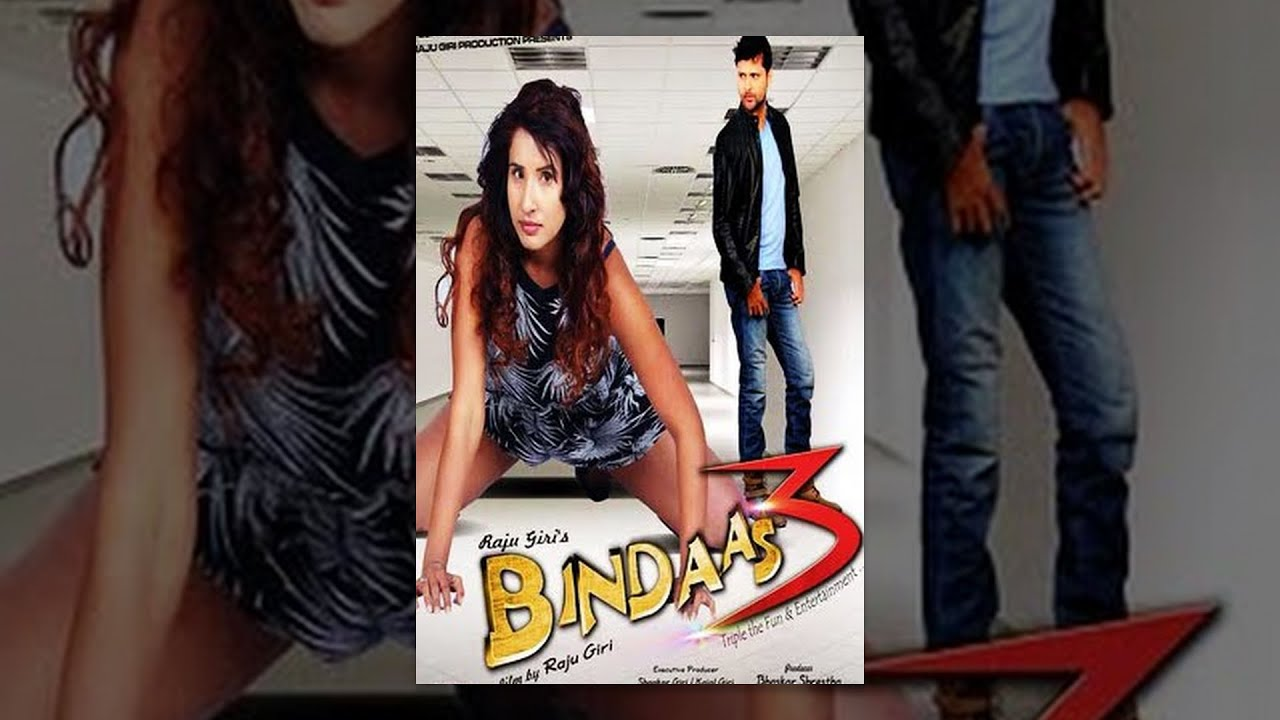 Download BINDASS 3 - New Nepali Hit Full Movie 2016/2073 Ft. Suvechchha Thapa, Manish Karki, Asok Phuyal