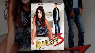 New Nepali Movie – Bindass 3 (2016)