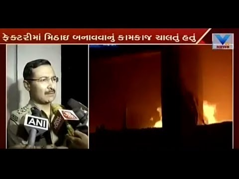 Delhi : Brutal fire breaks out in Haldiram's Factory in Noida | Vtv News