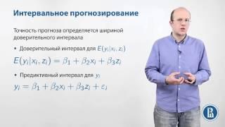 видео Использование пакета анализа