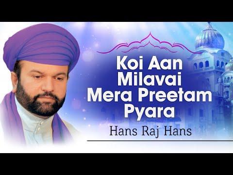 Hans Raj Hans - Koi Aan Milavai Mera Preetam Pyara - Koi Aan Milavai