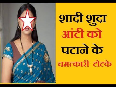 Naukrani Ko Pata Ke Choda Hindi Sex Story