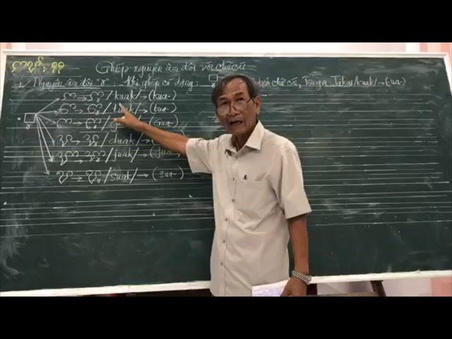 Dạy học tiếng Cham - Bài #11