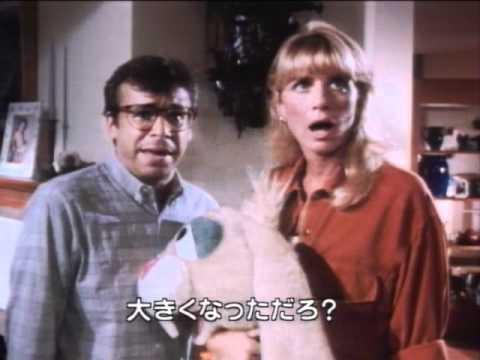Honey I Blew Up The Kid Japanese Trailer