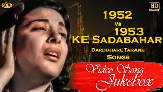 1952 Vs 1953 Ke Sadabahar Dardbhare Tarane Video Songs Jukebox   (HD) Hindi Old Bollywood Songs