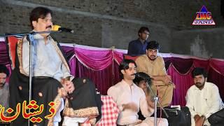 gila tera kariye shafaullah khan rokhri new show 2019 zmc jand