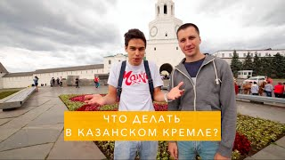 видео Екатеринбург казань путевки