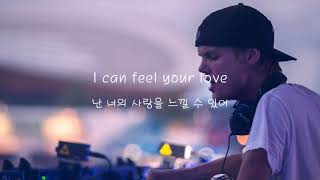 Avicii - SOS (ft. Aloe Blacc) (한국어,가사,해석,lyrics) this is not...