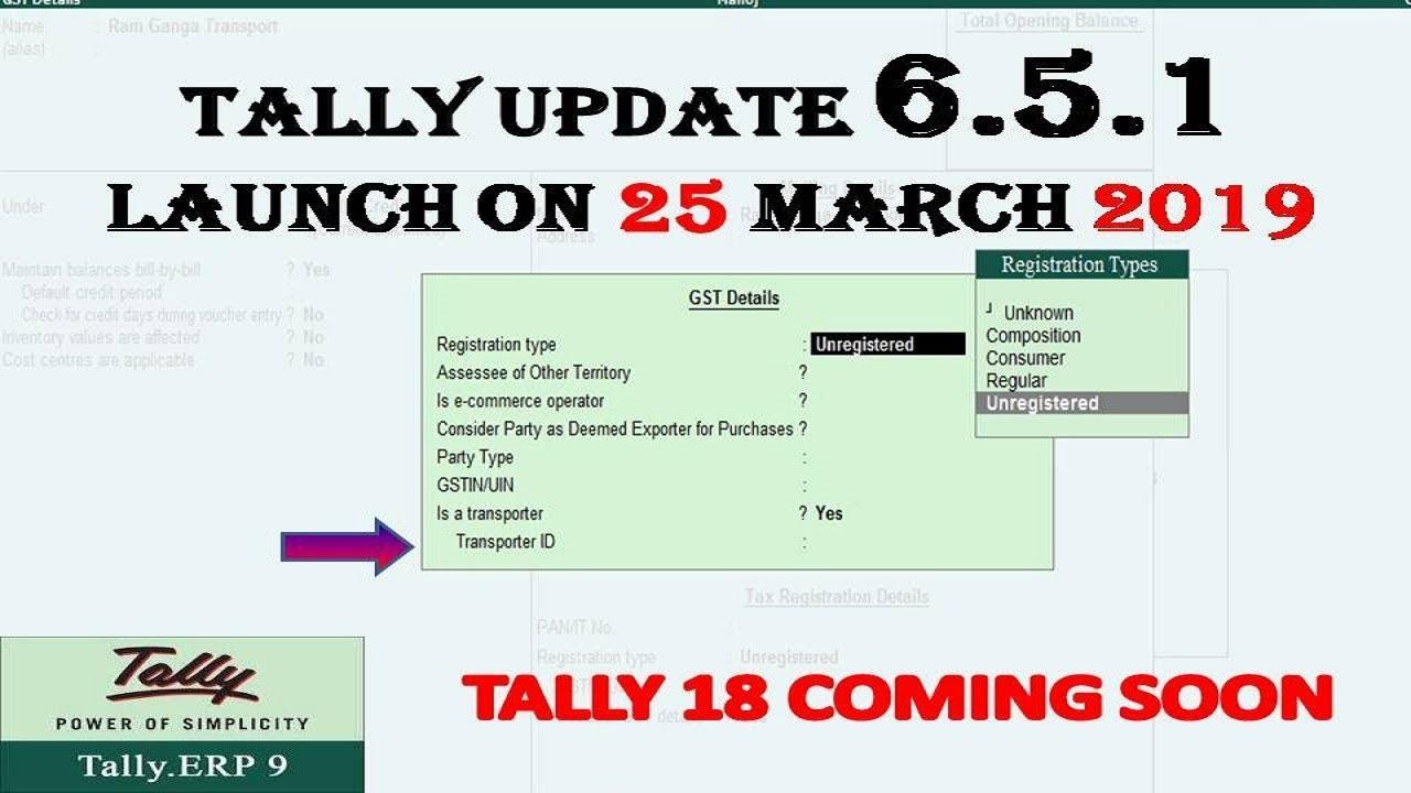 tally erp 9 latest version 6.5
