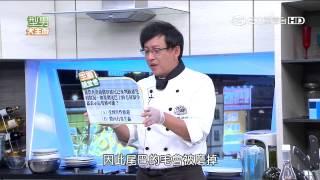【型男大主廚】香蕉連連看 20150917【完整版】