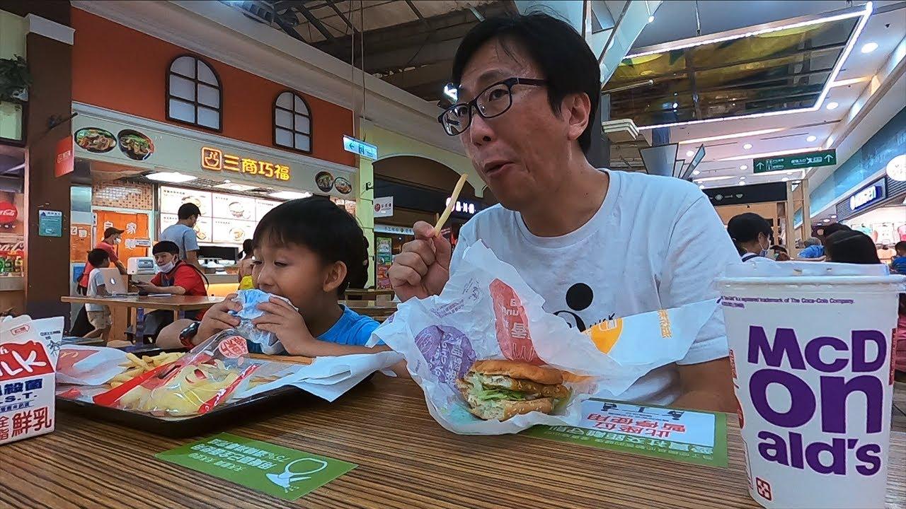 今天媽媽不在 父子一起吃麥當勞129元..要看牙醫有點趕 - YouTube