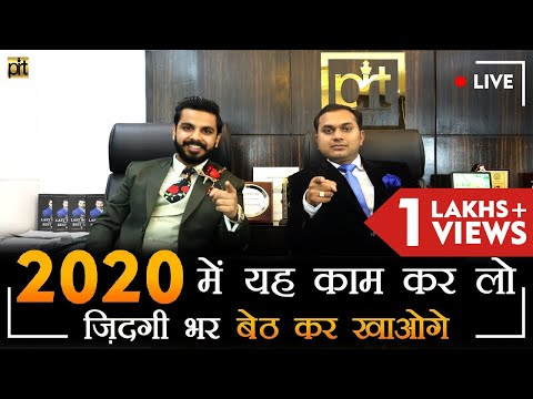 How To Become Rich in 2020   Financial Education   Build Passive Income Business   Rahul Jain