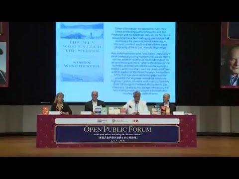 Hong Kong Book Fair 2016: Open Public Forum (5th Edition)