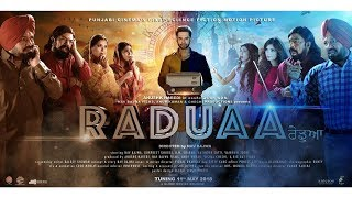 Punjab's First Science Fiction Movie I Raduaa I New Punjabi Movies 2018 I Gabruu.com