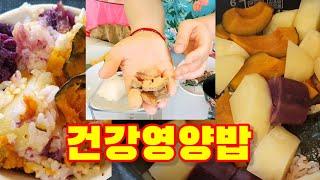 #방광염#오줌소태# 을바로잡는 이것으로영양밥!!!! 비…