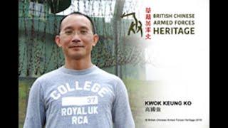 Ko, Kwok Keung Interview