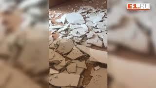 В ЖК «Изумрудный» с потолка обрушилась штукатурка