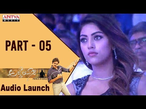Agnyaathavaasi Audio Launch Part 5| Pawan...