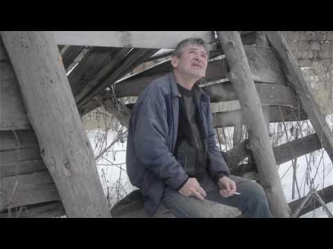 Бродяга - Владимир Калусенко