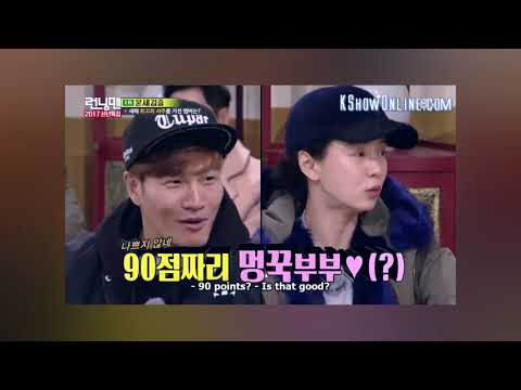 Yoo Jae Suk Suggest Kim Jong Kook To Marry with Song Ji Hyo - Spartace Couple Moment