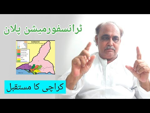 Transformation Plan | Future Of Karachi | Abul Hasan Usmani