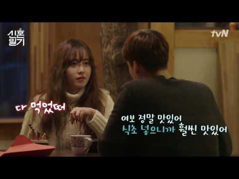 koo hye sun and ahn jae hyun dating