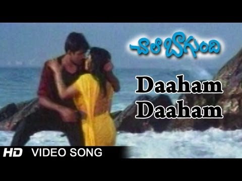 Chala Bagundi Movie | Daaham Daaham Video Song | Srikanth, Naveen Vadde, Malavika, Asha Saini