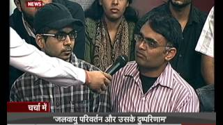 Charcha Mein: Climate Change and its bad effects