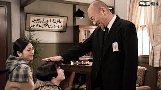 東京への空襲が激しさを増し、朝(松下奈緒)は知り合いのリンゴ農家・...