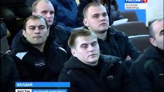 ГТРК СЛАВИЯ Конференция священников в Валдайской колонии  03 02 16