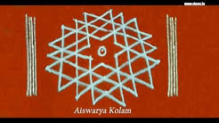 Aiswarya Kolam - Friday Lakshmi Pooja Rangoli