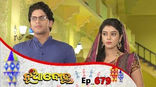 Nua Bohu | Full Ep 679 | 19th Sep 2019 | Odia Serial – TarangTV