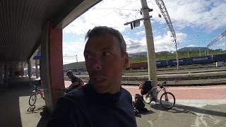 ВелоБАМ-2018. Часть 3. Северомуйск - Таксимо - Мудирикан - Витим