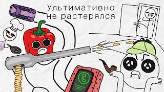 видео Бумага
