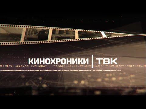 «Кинохроники Красноярья»: как в начале 80-х строили город Шарыпово