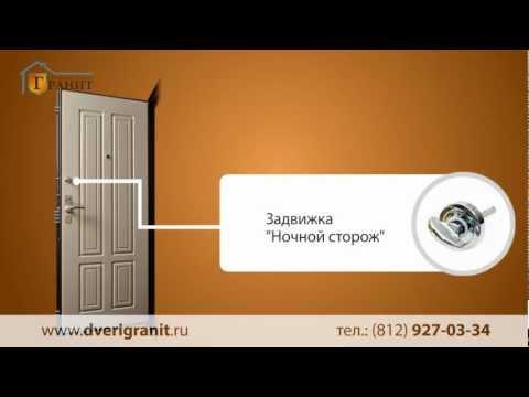 Гранит М5 металлическая дверь с замком Cisa, девиаторами