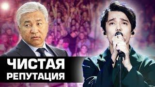 5 Казахстанских Знаменитостей с Чистой Репутацией