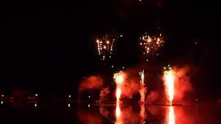 秋田県横手市山内村いものこ祭りin鶴ヶ池 ミニ水中花火