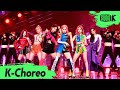 [K-Choreo 8K] 에버글로우 직캠 'LA DI DA' (EVERGLOW Choreography) L @MusicBank 200925